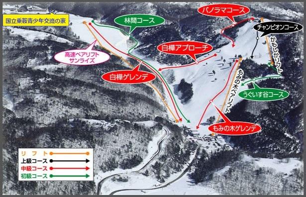 場 乗鞍 スキー 20